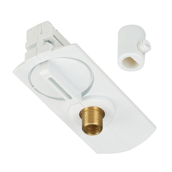1-Phasen Pendelleuchtenadapter inkl. Zugentlastung, weiß