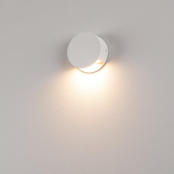 runde Wandleuchte weiß Licht