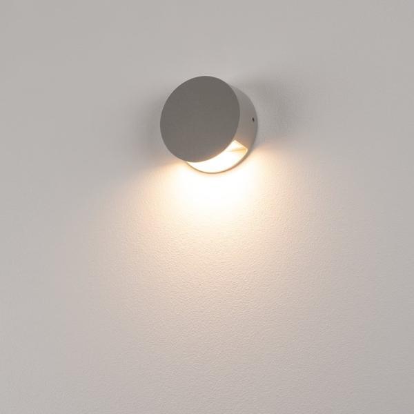 runde Wandleuchten grau Licht