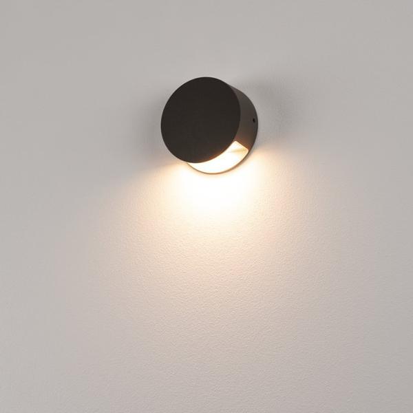 runde Wandleuchten anthrazit Licht